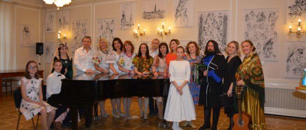 Благотворительный концерт ансамбля «Русская душа» прошел в РЦНК в Праге