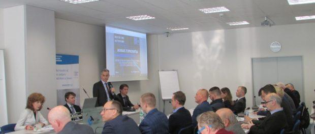 Конференция «Новые горизонты международного научно-технологического сотрудничества» прошла в Праге в седьмой раз