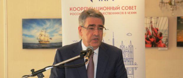 Страновая конференция соотечественников прошла в Чехии