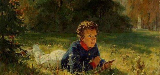 Пушкинские дни в Чехии