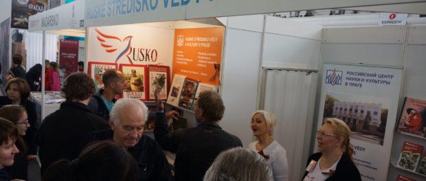 XXV Международная книжная выставка-ярмарка и литературный фестиваль «Мир книги» прошли в Праге