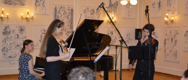 Концерт чешской пианистки Зузаны Широкой прошел в РЦНК в Праге