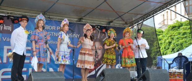 Фестиваль «Красочный край» прошел в Усти-над-Лабем