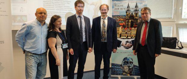 В Праге обсудили вопросы правового регулирования применения систем искусственного интеллекта