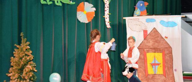 Шестой международный фестиваль для детей «Полосатый жираф» прошел в РЦНК в Праге