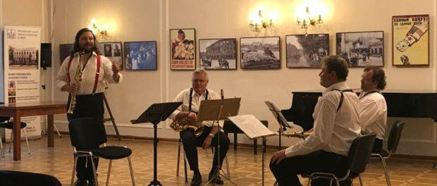 Koncert v rámci X. mezinárodního hudebního festivalu  Eduarda Nápravníka