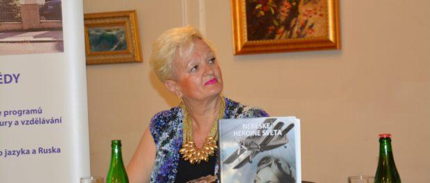 Творческий вечер сербской писательницы, летчицы, авиационного журналиста Радмилы Тонкович в РЦНК в Праге