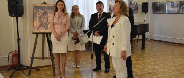 """Výstava """"Operace Bagration"""" """" k 75. výročí osvobození Běloruska  byla zahájena v RSVK v Praze"""