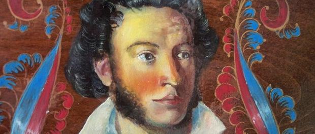 Стали известны победители конкурса «Ай да Пушкин!»