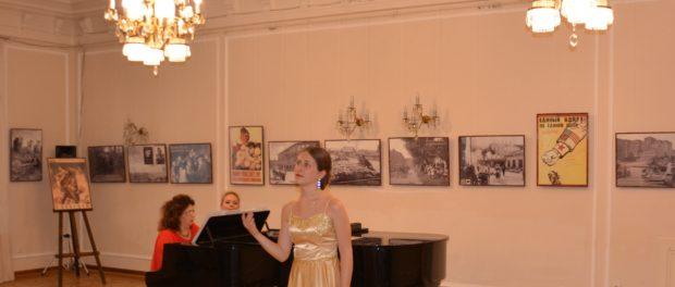 В РЦНК в Праге прошел концерт солистов Пражской оперы