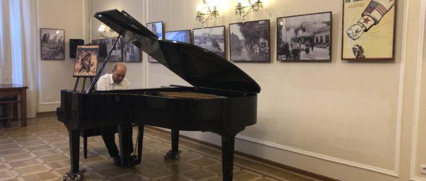 В РНЦК в Праге прошел концерт фортепианной музыки