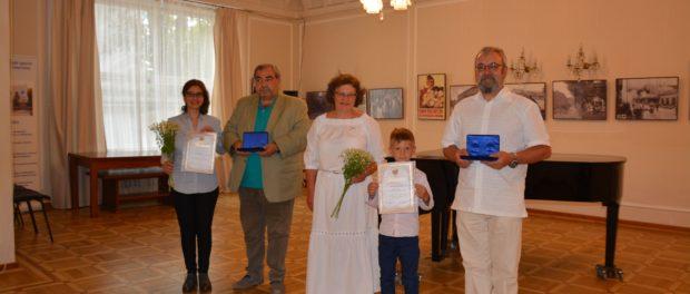 Концерт, посвященный Дню семьи, любви и верности, прошел в РЦНК в Праге