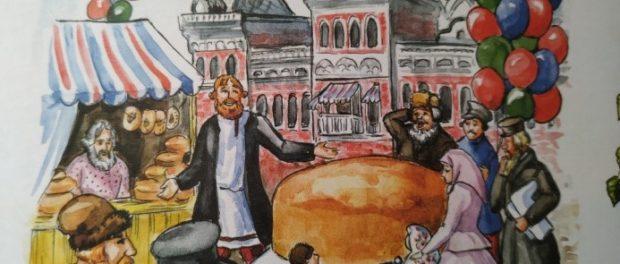Международный конкурс детских произведений  изобразительного и декоративно-прикладного искусства «Хлеб, ты – мир»