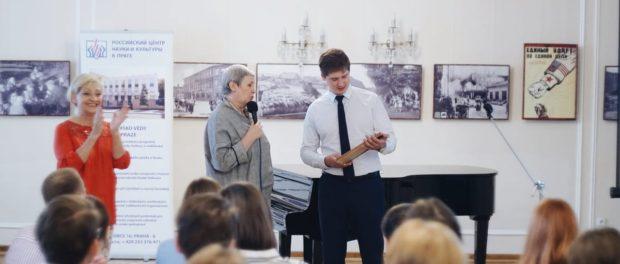 Участники чешского клуба молодежной дипломатии встретились со сверстниками из Пермского края