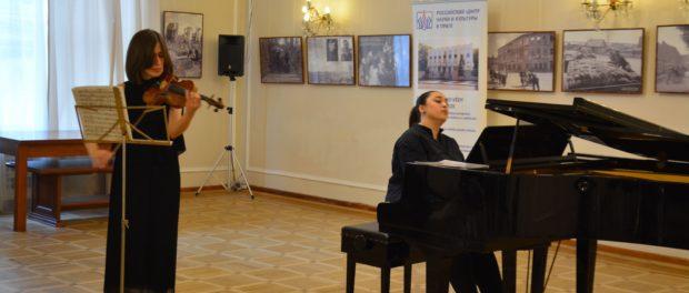 Koncert komorní hudby arménského mládežnického dua  se konal v RSVK v Praze