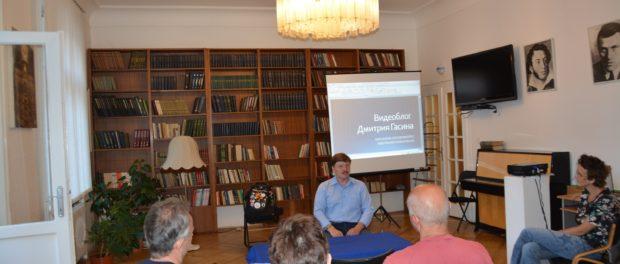 Российский блогер Дмитрий Гасин рассказал чешским писателям о книгоиздании в России