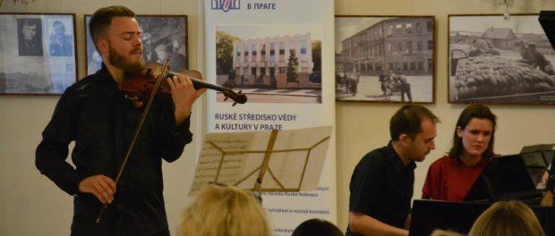 Вечер сонат для фортепиано и скрипки состоялся в РЦНК в Праге