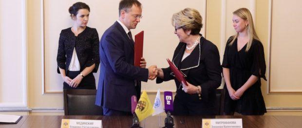 Rossotrudničestvo a Ruská vojensko-historická společnost podepsaly smlouvu o spolupráci