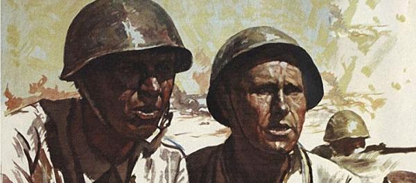 Показ художественного фильма «Они сражались за Родину» (1975)