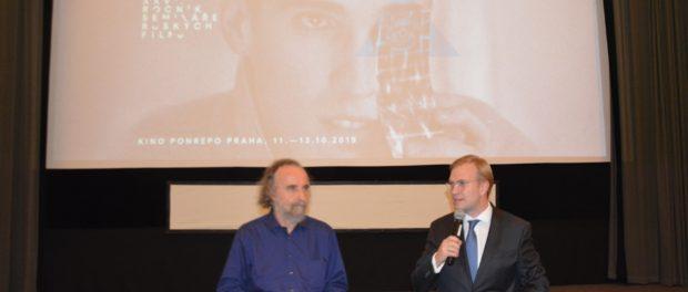 XXVI фестиваль российских фильмов «Семинар русских фильмов. Неизвестная Россия» прошел в Праге