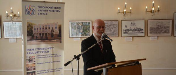 Международная научная конференция «Бархатные революции 1989 года в истории Чехословакии и стран Центральной и Восточной Европы» прошла в Праге