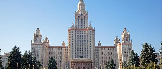 Ежегодная встреча чешской Ассоциации выпускников российских (советских) вузов