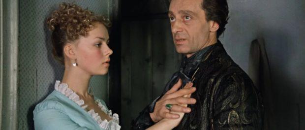 Показ художественного фильма «Формула любви» (1984)