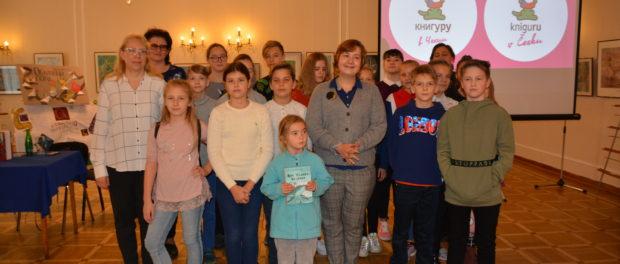 Setkání s ruskou spisovatelkou pro děti Anastasií Strokinovou se konalo v RSVK v Praze