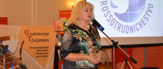XIX фестиваль литературы и культуры «Славянские традиции-2019» прошел в Чехии
