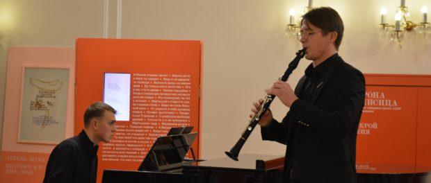 Koncert mladých umělců Petrohradského domu hudby se konal v Praze