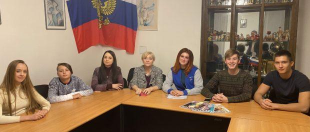 Заседание Международного клуба детской дипломатии состоялось в РЦНК в Праге