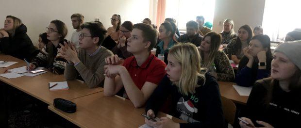 Презентация программ российского образования в Западночешском университете (г. Плзень)