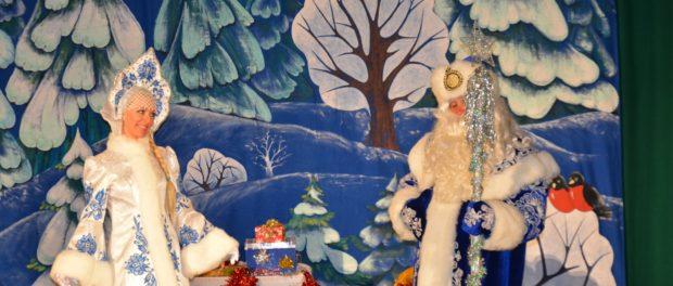 Премьера праздничного спектакля «Новогодние приключения в лесу» состоялась в Праге