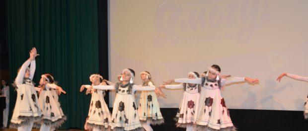 II Международный фестиваль детского и юношеского творчества «Злата Прага» прошел в РЦНК в Праге
