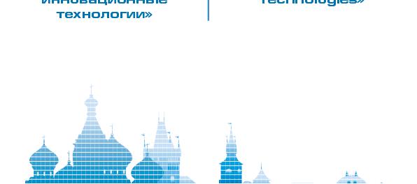 Международная научно-практическая конференция «Информационные Инновационные Технологии» пройдет  в заочной форме в 2020 году.