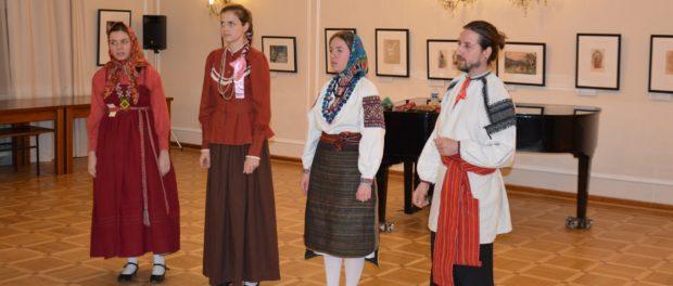 В Праге впервые выступил молодежный фольклорный ансамбль Комонь из Москвы