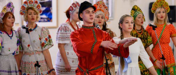 Концерт «Звенит январская вьюга» прошёл в РЦНК в Праге