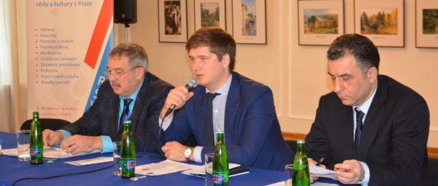 Круглый стол «Правовое регулирование электронной торговли и смарт-контрактов в целях развития цифровой экономики» прошел в РЦНК в Праге