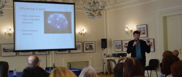 Всечешский семинар для русистов «Масленица» прошел в Чехии