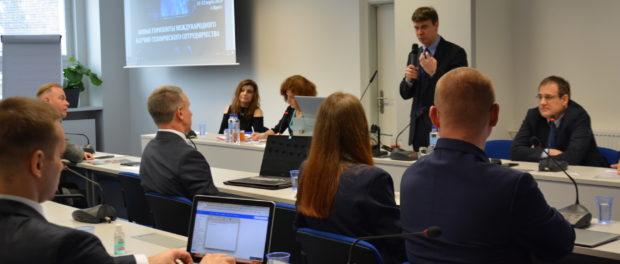 V Praze představili ruské inovační projekty pro český obchod