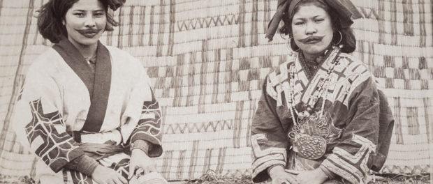 Онлайн-выставка «Айны. Следы забытого народа»