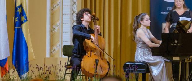 Международный конкурс юных музыкантов им. Оскара Ридинга