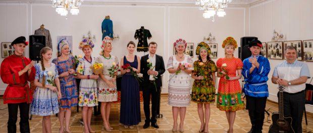 Концерт русской песни прошел в РЦНК в Праге