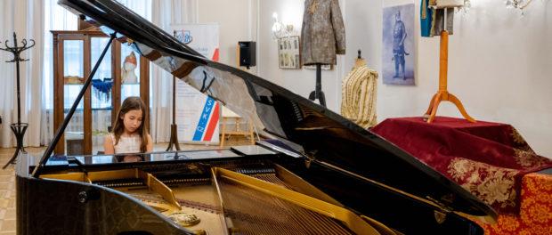 Концерт учеников музыкальной школы «Gradus ad Parnassum» прошёл в РЦНК в Праге
