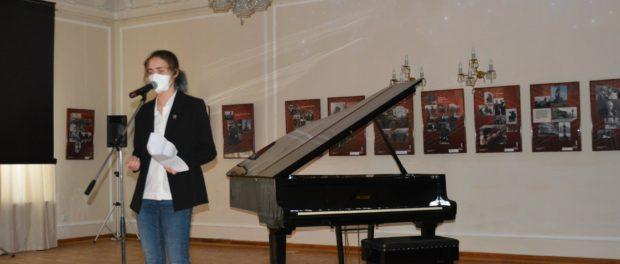 Молодежный поэтический вечер «Ты поэт» состоялся в Праге