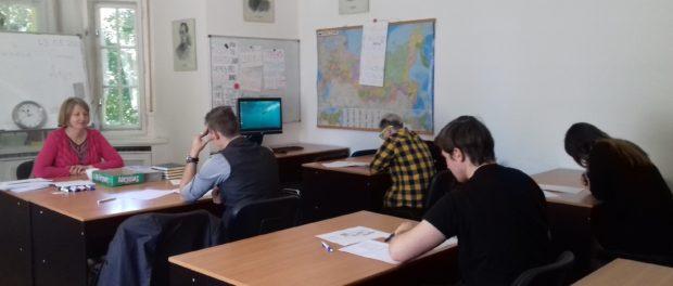 Сертификационное тестирование по русскому языку как иностранному прошло в РЦНК в Праге