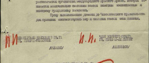 К 75-летию Великой Победы электронная выставка писем советских солдат из освобожденной Чехословакии