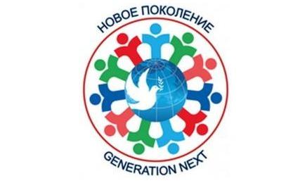 Команда программы «Новое поколение/New Generation» запускает проект «NG Faces»