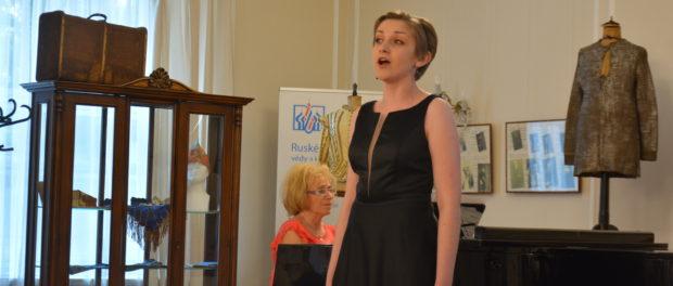 Концерт, посвященный памяти Елены Образцовой, прошел в Праге