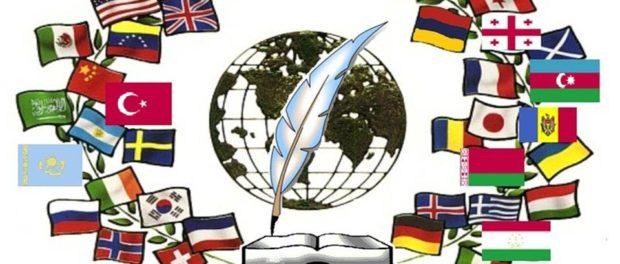 День русского языка в рамках Европейского дня языков
